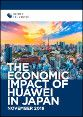 The Economic Impact of Huawei in Japan