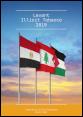 Levant Illicit Tobacco 2019