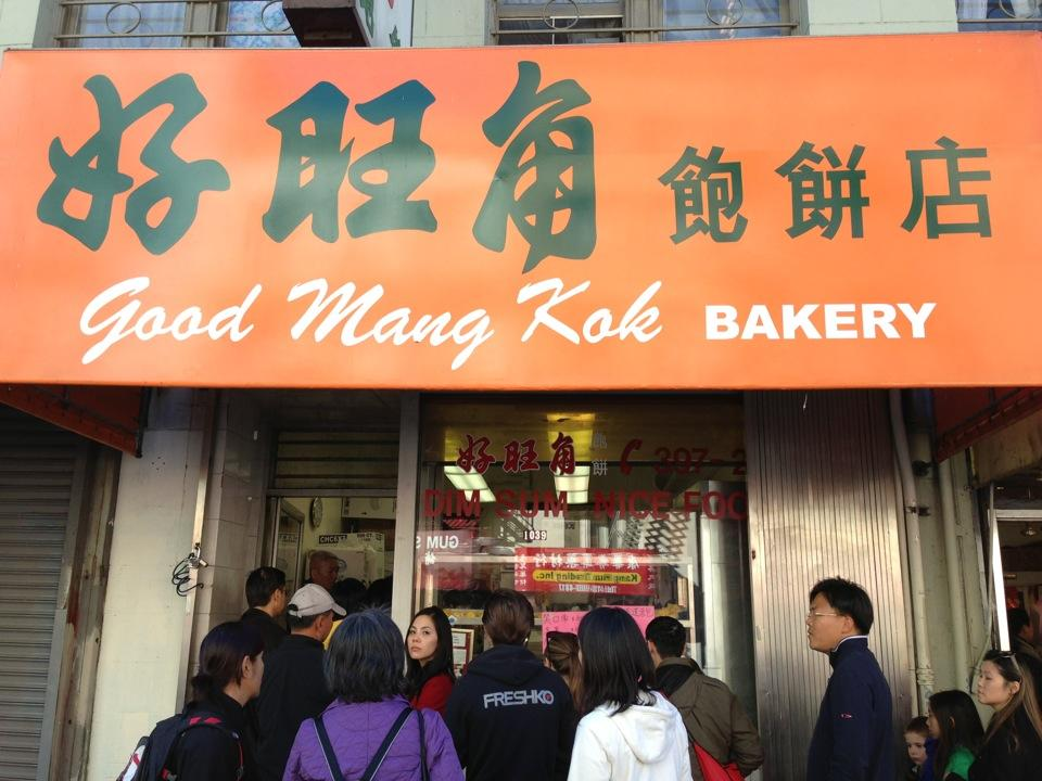 Reasons to eat out in San Francisco - Good Mong Kok Bakery