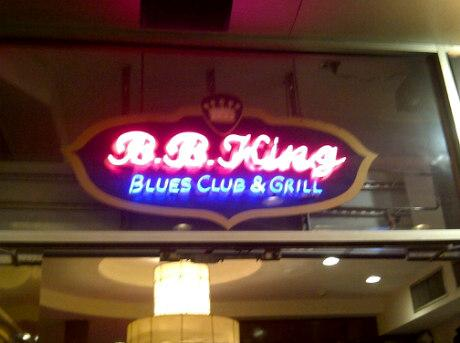 Reasons to visit New York - B.B. King Blues Club & Grill