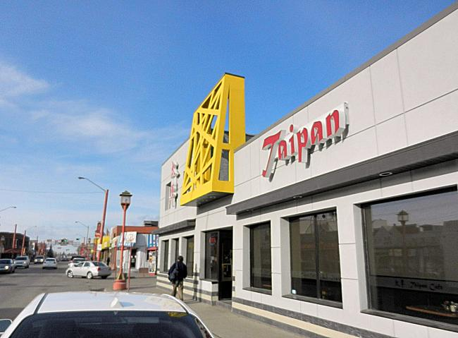 Reasons to eat out in Edmonton, Canada - Taipan Cafe