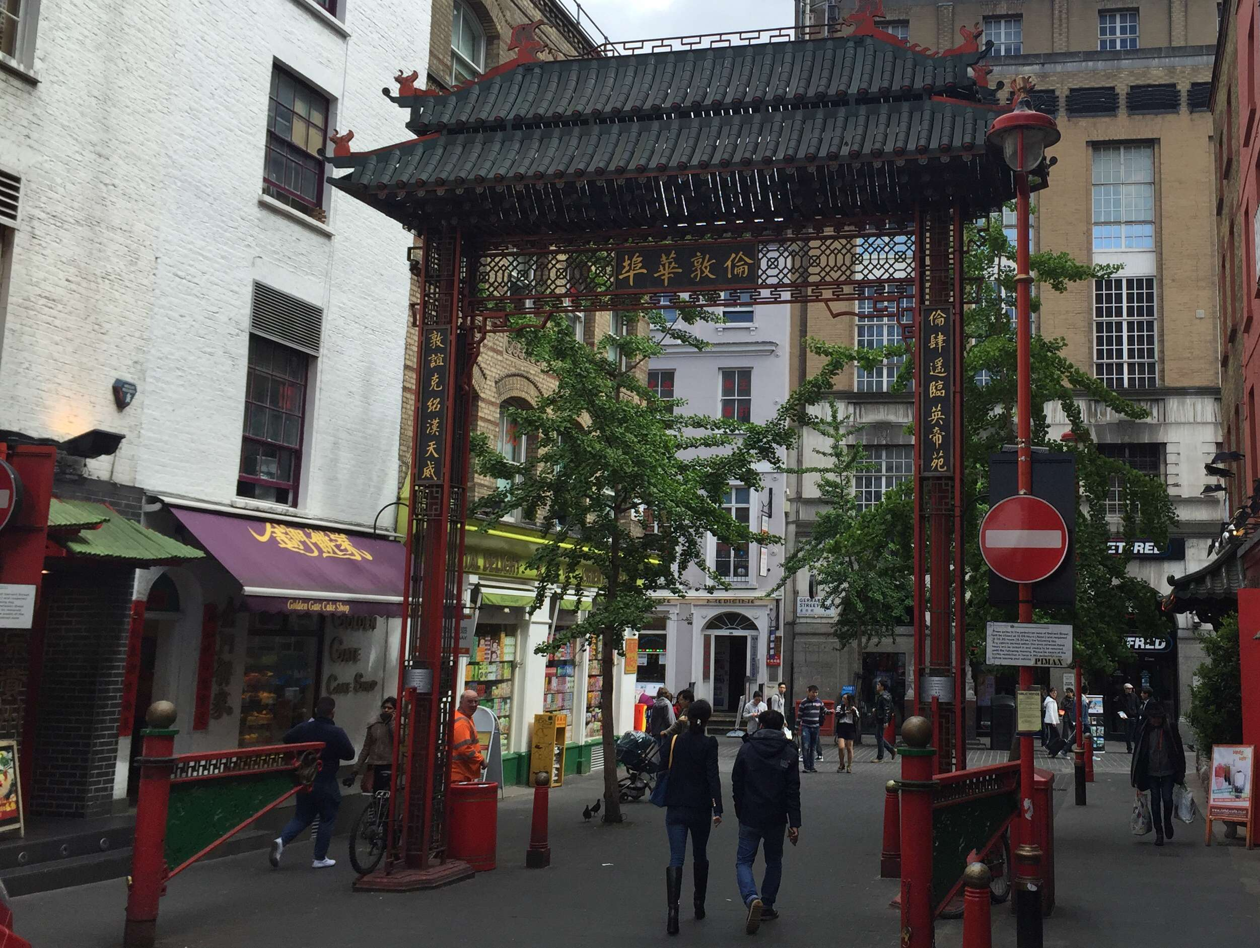 Reasons to live it large in London, England. - China Town