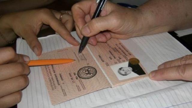 Сколько времени занимает оформление временной регистрации в 2021 году