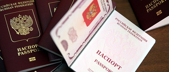 Сколько стоит оформить загранпаспорт в 2021 году
