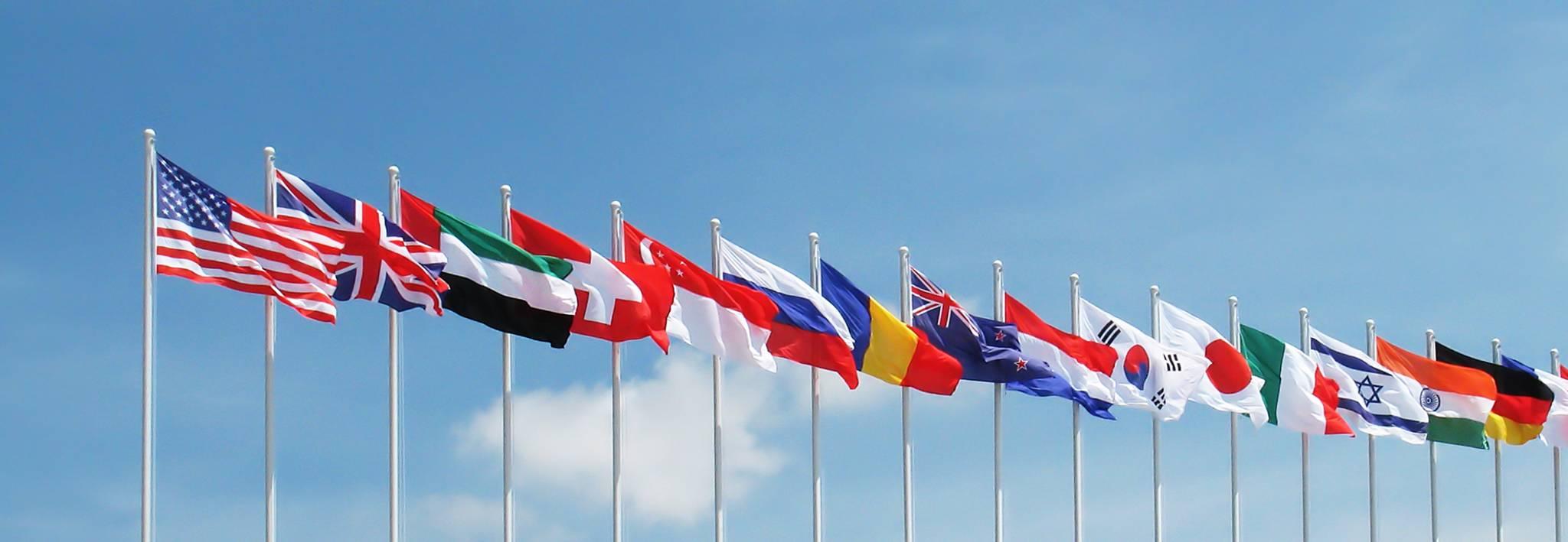 CCU educates its students in global studies.
