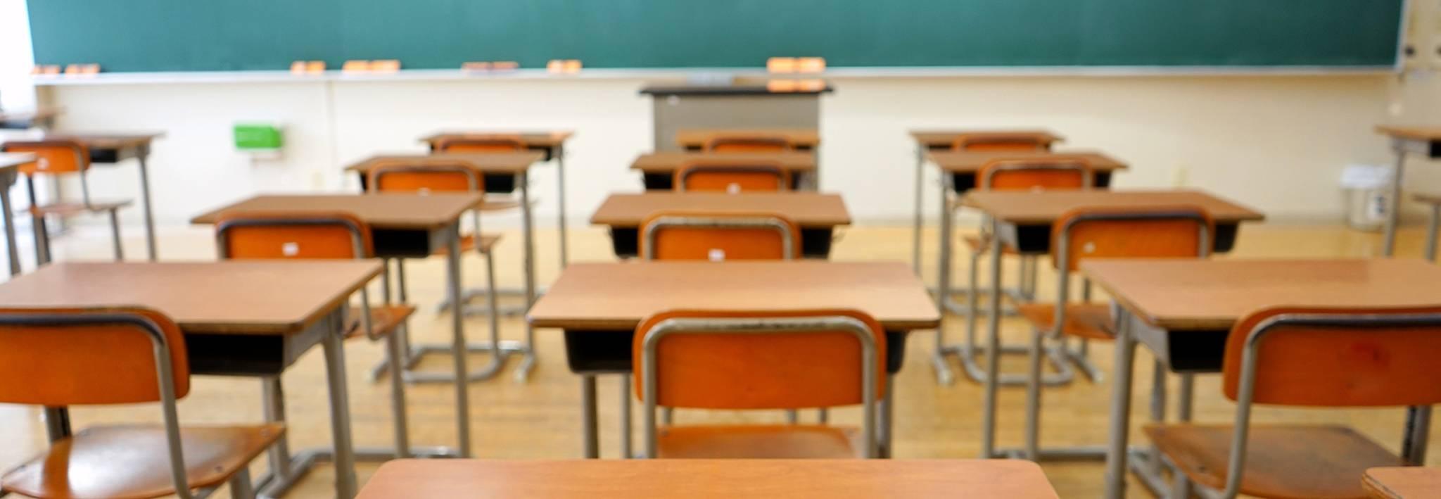 High school classroom.
