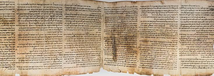 old manuscript of bible