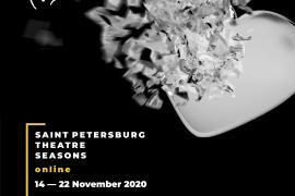 Međunarodni festival <em>Sanktpeterburške kazališne sezone online</em>