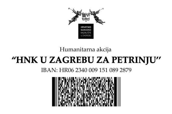 Humanitarna akcija <em> HNK u Zagrebu za Petrinju</em> 1