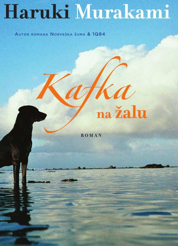 Kupite ulaznicu za predstavu <em>Kafka na žalu</em> i ostvarite popust na knjigu Harukija Murakamija 1