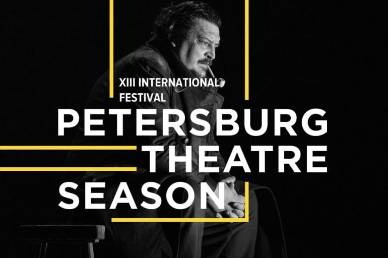 U rujnu u HNK se održava Međunarodni festival <em>Peterburška kazališna sezona </em>