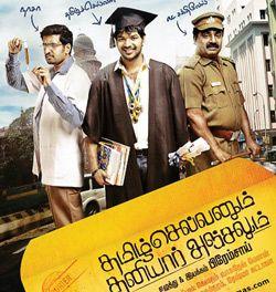 Tamilselvanum Thaniyar Anjalum Single