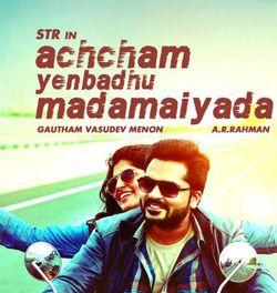Achcham Enbathu Madamaiyada Single