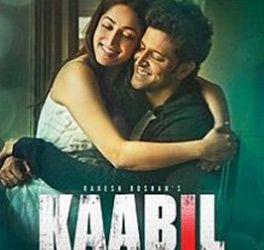 Kaabil -Balam