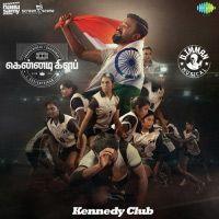 Kennedy Club