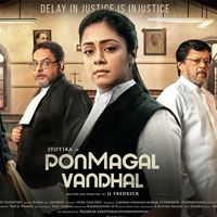 Pon Magal Vandhal