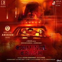Criminal Crush Movie Songs
