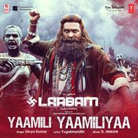 Laabam Movie Songs