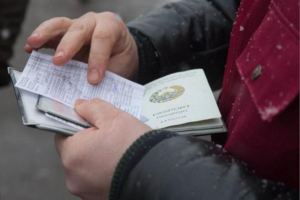 Перечень документов для оформления миграционного учета