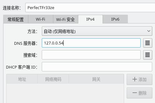 KDE UI setting