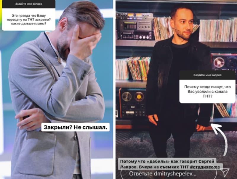 Шепелев опроверг увольнение с ТНТ