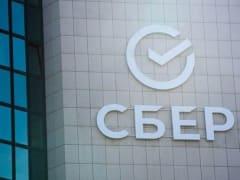 СберБанк: Объём выдачи ипотеки вырос более чем в 2 раза в I полугодии