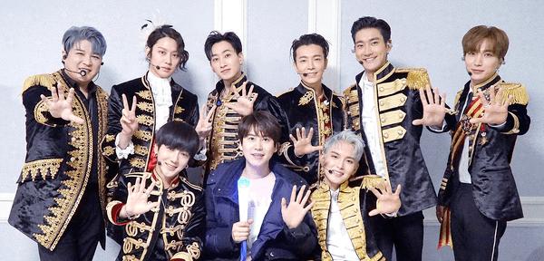 concert Super Junior