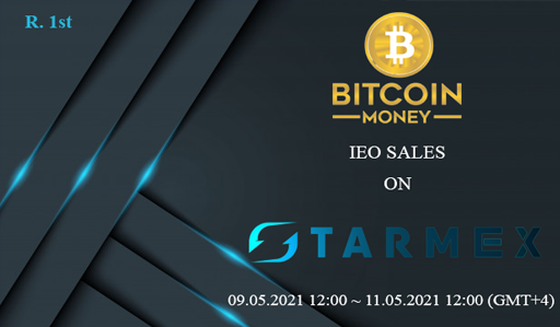 Bitcoin Money &nbspBTCMY