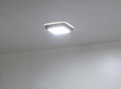 Small Square Spot Light