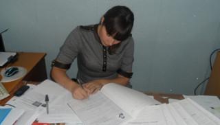 Военкомат и регистрация по месту пребывания