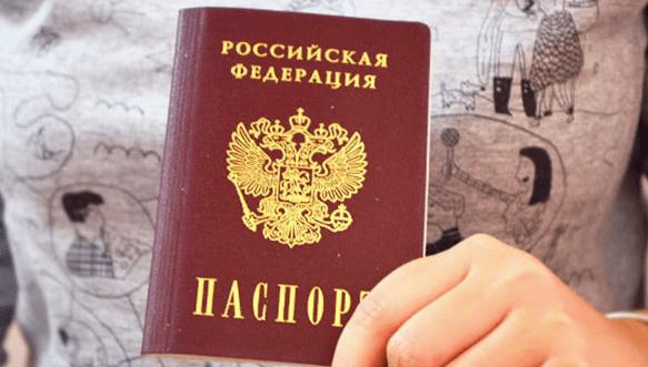 Замена паспорта в 20 лет: как и где?