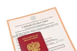 Смена паспорта — какие документы нужны, чтобы поменять удостоверение