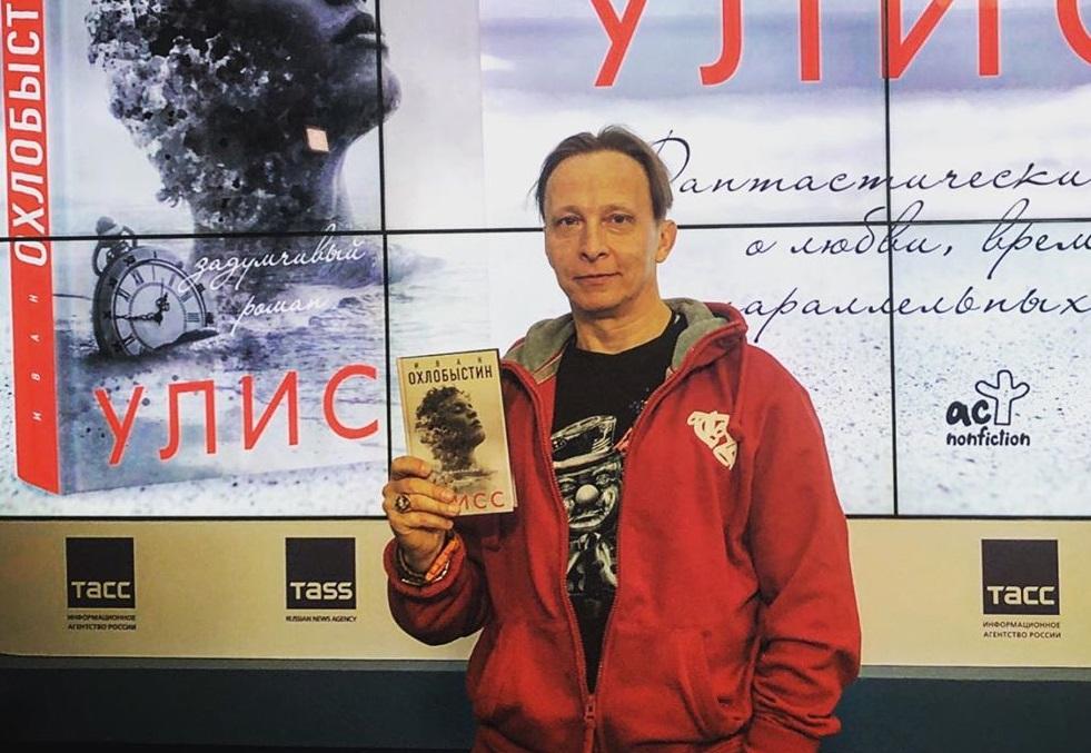Охлобыстин высказался о скандале вокруг «VIP-литургии» в Москве