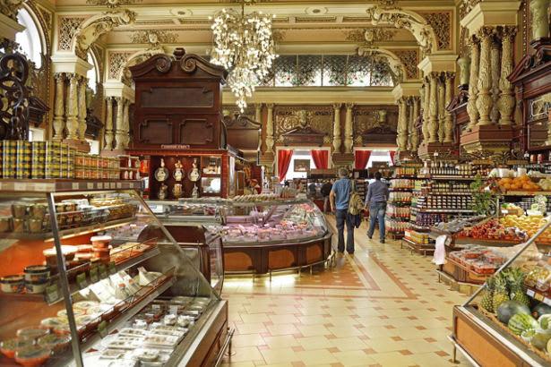 eliseevsky supermarket