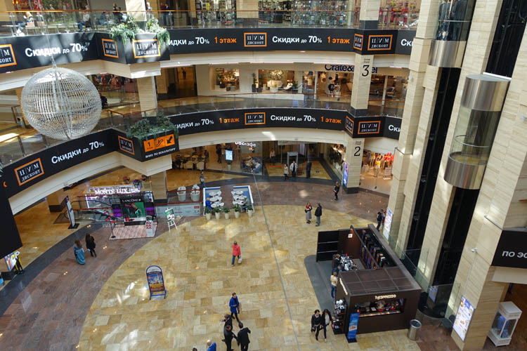 afimall city shopping center