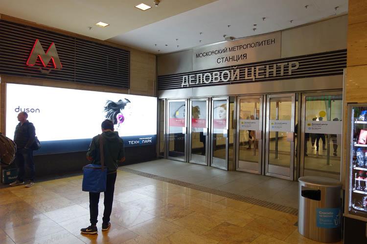 delovoy tsentr moscow city