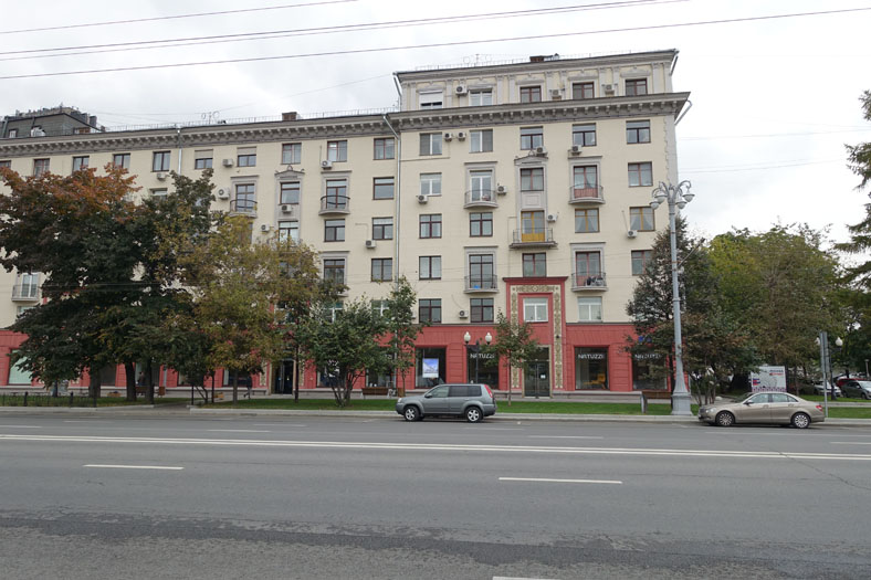 moscow buildings on frunzenskaya