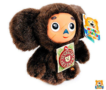 Russian soft toy Cheburashka