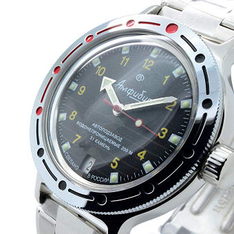 Russian Vostok Amphibian watch