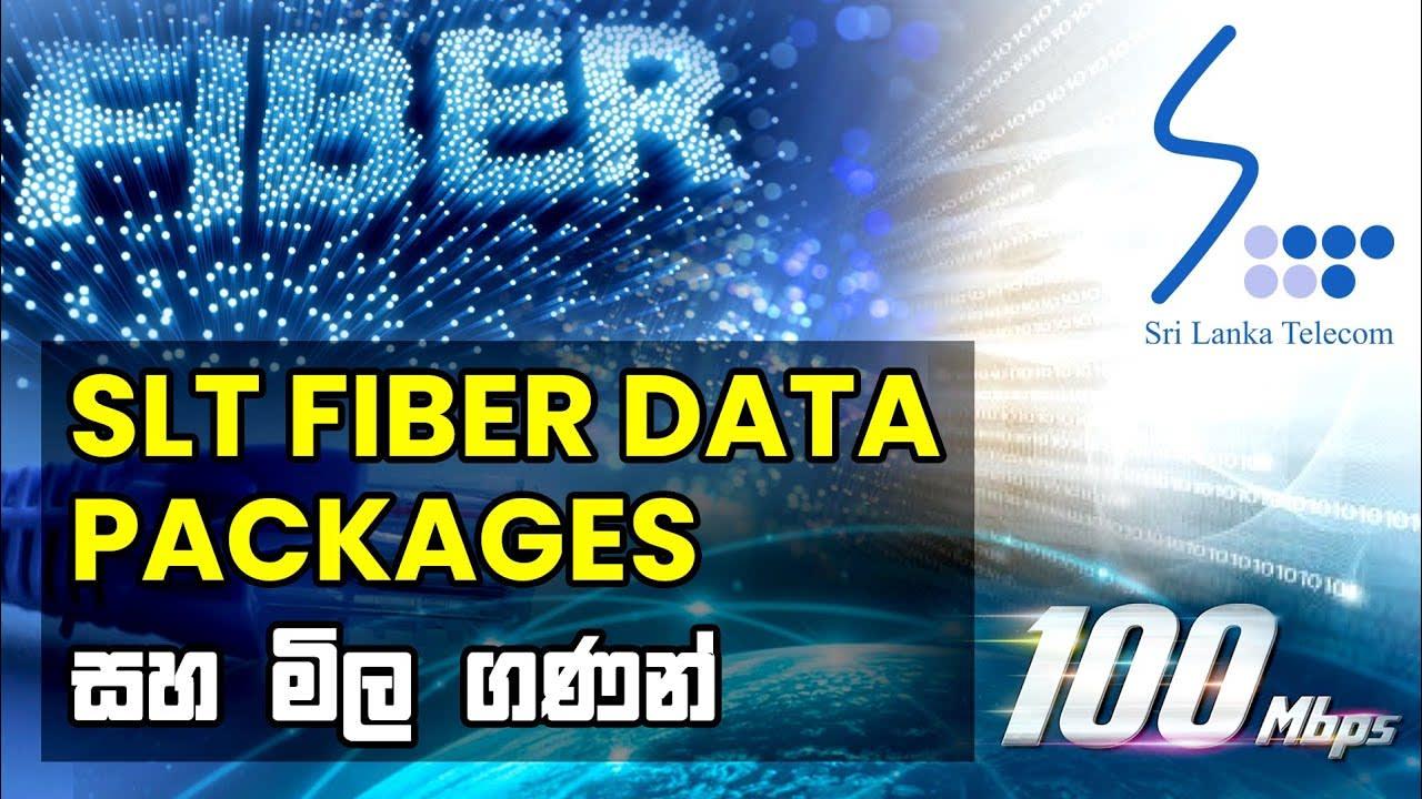 SLT FIber Package Details