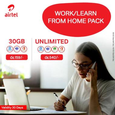 Airtel Zoom Package