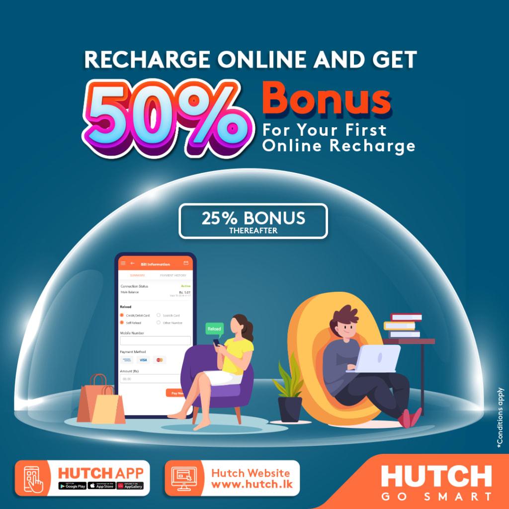 hutch reload online offer