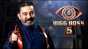 Bigg boss Tamil Season 5 Live Streaming