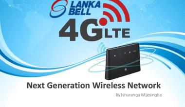 Lanka bell 4G Details