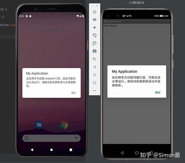 Huawei-Harmony-OS-2-beta