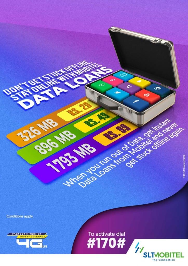 Mobitel Data loan