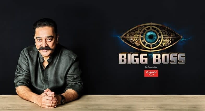 How to Vote Bigg Boss 5 Tamil