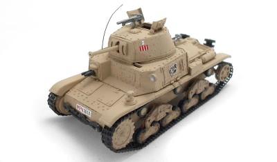 diecast tank FIAT Ansaldo M13/40