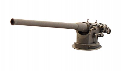 diecast gun 102mm Obuhovsky plant