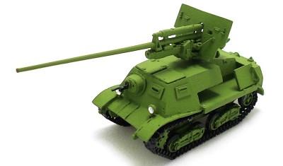 diecast tank ZIS-30